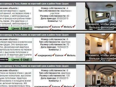 Translation of the Real estate web site