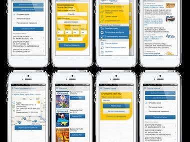 App for company Gunsel