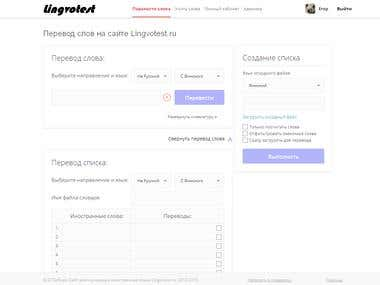 Site for forein language students -  lingvotest.ru.