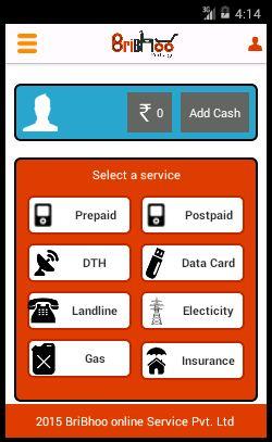 E-Recharge App