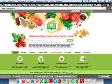 foodhouse.pro website