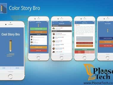 Cool Story Bro Game (Coming soon)
