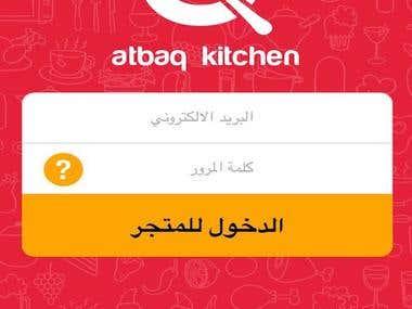 Atbaq Kitchen