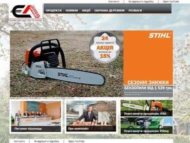 Website of the Regional Representative Stihl, Joomla 2.5