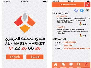 Online Market/Retail