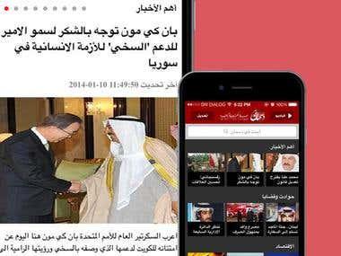 Dasman News