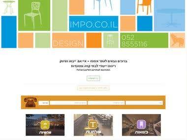Wordpress RTL Website in hebrew language