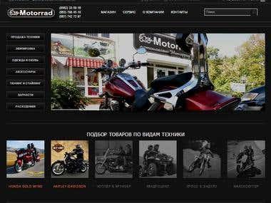 Online Store Motorrad