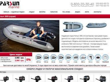 Online Store Parsun