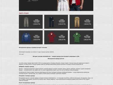Модная одежда, молодежная одежда интернет-магазин