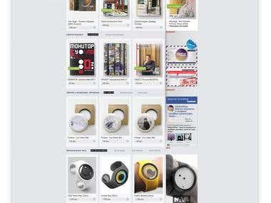 FabricaShop - интернет-магазин и шоу-рум книг и аксессуаров