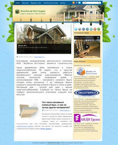 ELK.ru - site of building company