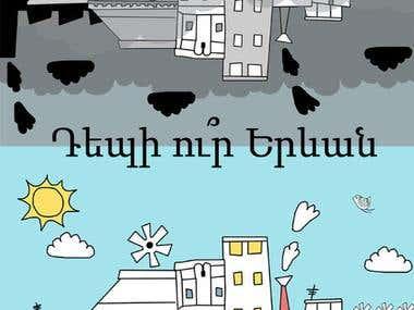 Quo Vadis Yerevan?