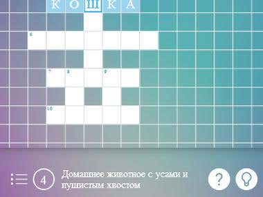 Crossword Android / IOS Game