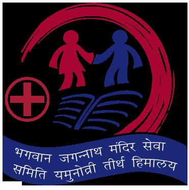 Logo Of NGO