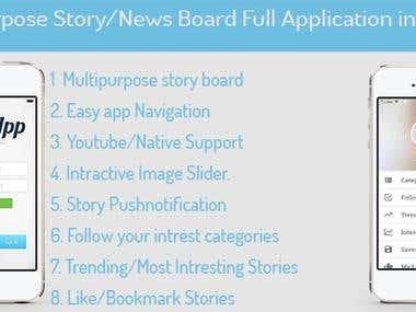 NewsHive - A multipurpose News App