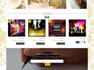 Event Concept (Wordpress, Woocommerce, WPML)