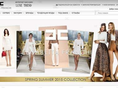 Online store Elisabetta Franchi design and building