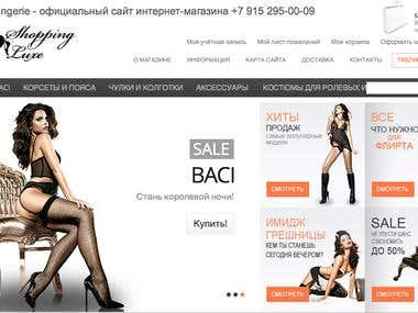 Online store for BACI lingery - Magento
