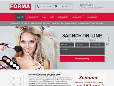BEAUTY SALON WEBSITE «FORMA»