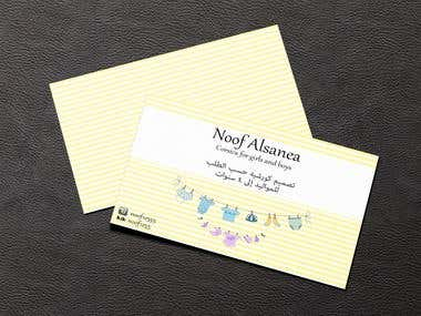 Baby Corsica Business Card