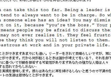 English to Japan
