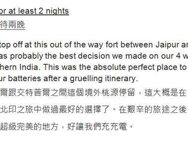 English To Chines