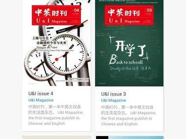 U&I English and Chinese bilingual magazine (London)