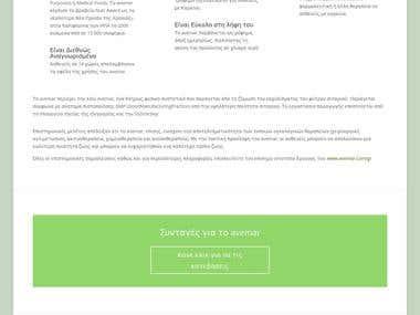 Pharma Company  Website