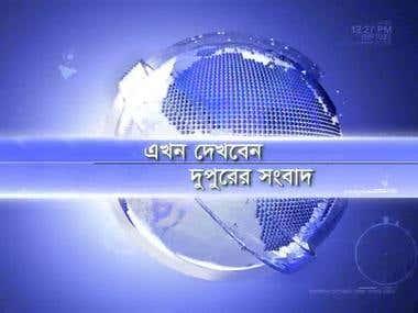 Broadcast News Branding
