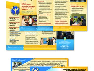 folded brochure and flyer