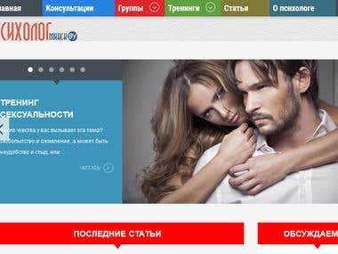 Wordpress / psihologminsk.by