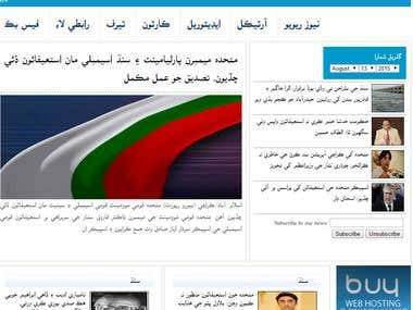 Simple news website with CMS (PHP)