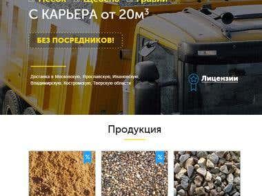 http://yarpesok.ru (PHP, WP + WooCommerce, jQuery, Maps API)