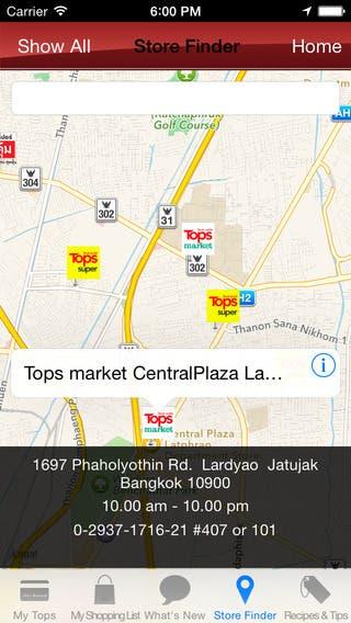 Tops Supermarket