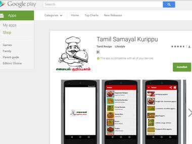Mobile App - Tamil Samayal Kurippu