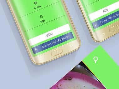 Food order android app ui