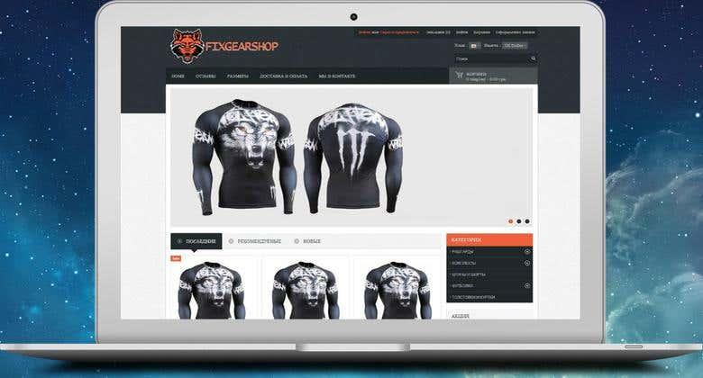 4943ddaf0c28 Интернет-магазин спортивной одежды FIXGEARSHOP