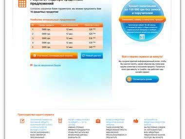 CreditOK - кредитный интернет-сервис