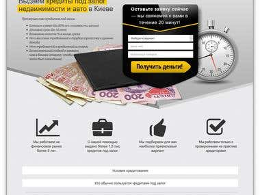 ABCcredit - продающий лендинг для компании CreditOK