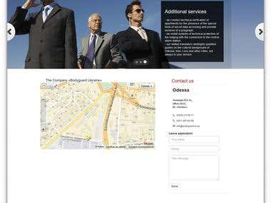 Bodyguard - охранное агентство