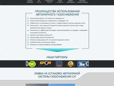 Corporate website wordpress