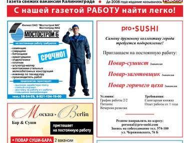 Byuro Vakansiy newspaper