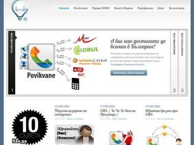 Wordpress, HTML, CSS project