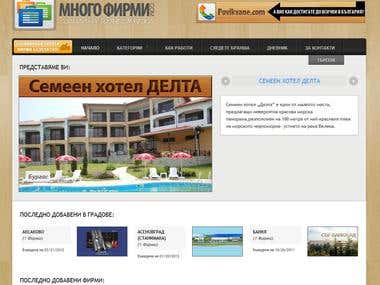 Example of an active business catalog site