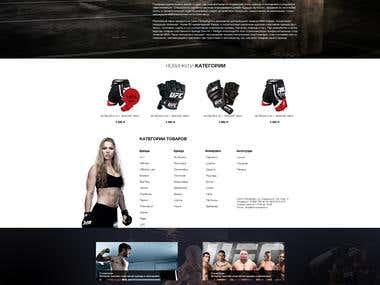 online shop MMA sport