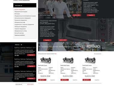 online shop catalog ROVABO