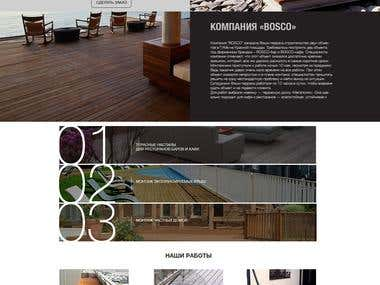 Website selling decking for your business!