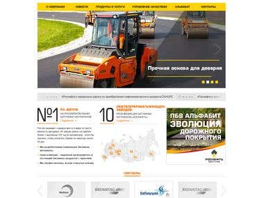 Web-site for russian company ROSNEFT
