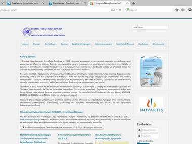 Greek Nursing Studies Association Website